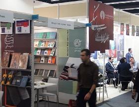 واکنش وزیر ارشاد به مسدودشدن غرفه ایران در نمایشگاه فرانکفورت