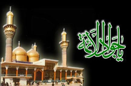 حجت الاسلام والمسلمین قرائتی: سیره و سخنان امام جواد (ع)