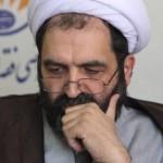 حکومت اسلامی در اندیشه سیاسی شهید مطهری/ محمدسروش محلاتی