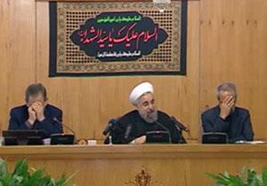 روضهخوانی  رئیسجمهور روحانی در هیئت دولت + فیلم