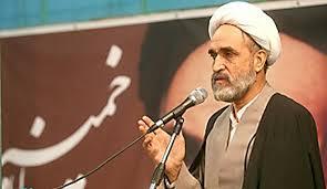 انتقاد دبیر همایش قرآن در سیره و اندیشه امام خمینی از صداوسیما