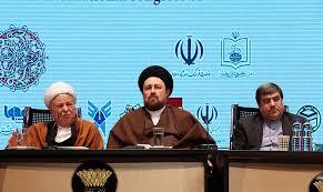 آیت الله هاشمی رفسنجانی: کار اگر برای خدا باشد، خداوند نیز آن را به نتیجه می رساند/حسودان نخواستند همایش مربوط به امام را تبلیغ کنند