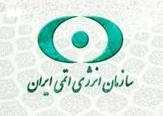 شورای حکام پرونده PMD ایران را بست