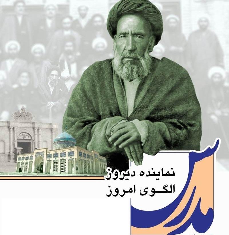 روزنامه جمهوری اسلامی: اگر نمایندگان شجاعت مدرس را داشتند در برابر تخلفات احمدینژاد میایستادند