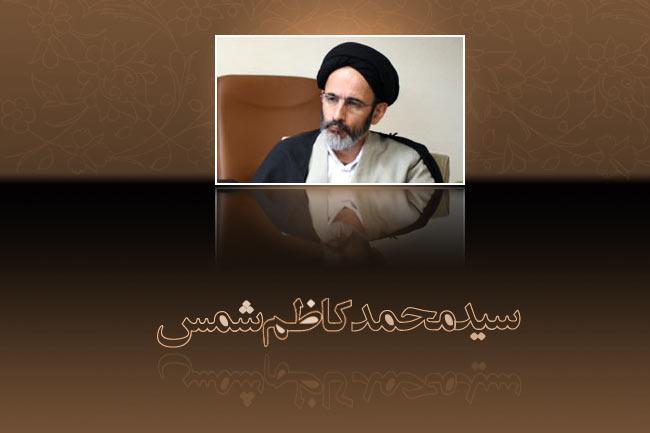 نهاد کتابخانه های عمومی کشور و سانسور مصاحبه ای در سایت مجمع ناشران انقلاب اسلامی