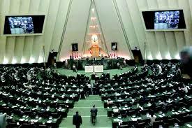مجلس تصویب کرد؛ مهریه فقط تا ۱۱۰ سکه زندان دارد، نه بیشتر