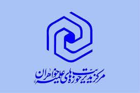 معاون آموزش حوزههای علمیه خواهران کشور:   زمینه تحصیل دینی برای بانوان مستعد ایرانی فراهم است
