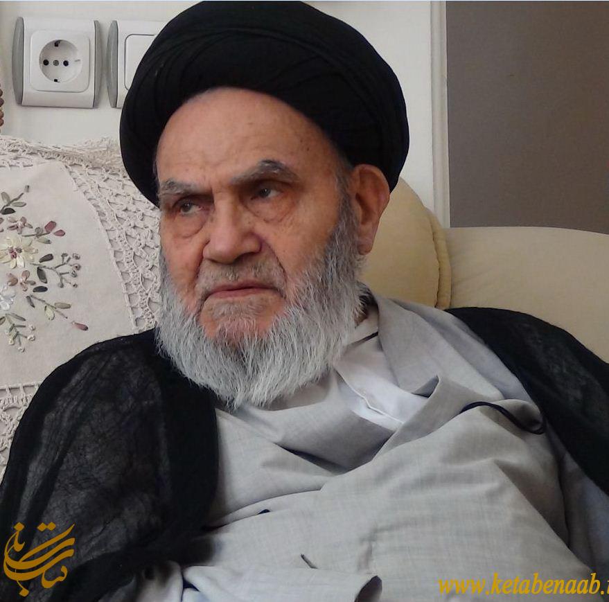 تسلیت آیت الله سید حسین شمس، به مناسبت رحلت آیت الله موسوی نژاد