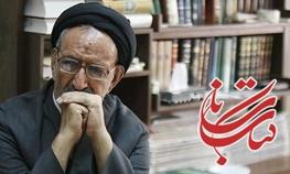 امام خمینی ره در نگاه سیدمحمود دعایی