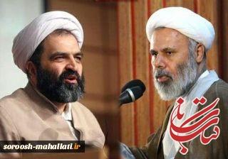 حکومت زُدایی از حرم، نقد استاد احمد عابدی و پاسخ به آن