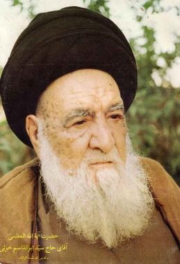 تلگراف آیت الله خویی به شاه و نامه به صدام