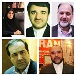 انتصاب معاونان و مدیران تازه وزارت فرهنگ وارشاد اسلامی