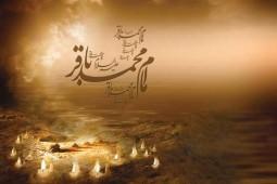 طی 2 سال گذشته 23 عنوان کتاب جدید درباره امام محمد باقر (ع) منتشر شده