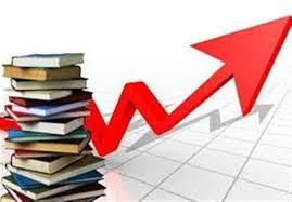 عدم تغییر شمارگان و افزایش 60 درصدی قیمت کتاب در98