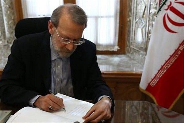تقدیر رهبر انقلاب،مراجع و...از دکترعلی لاریجانی