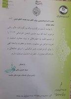 پیام تسلیت رئیس مرکز خدمات حوزههای علمیه در پی درگذشت آیتالله شمس خراسانی