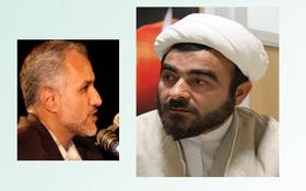 پاسخ به اظهارات حسن عباسی،اگر حسن عباسی امام خمینی را درک میکرد، چنین سخنانی نمیگفت